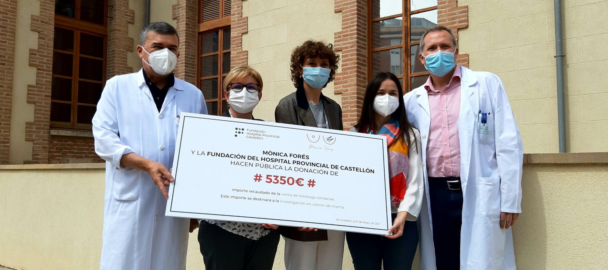 Donación de Mónica Forés para la investigación en cáncer de mama